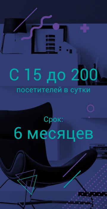 Кейс продвижения мебельного сайта