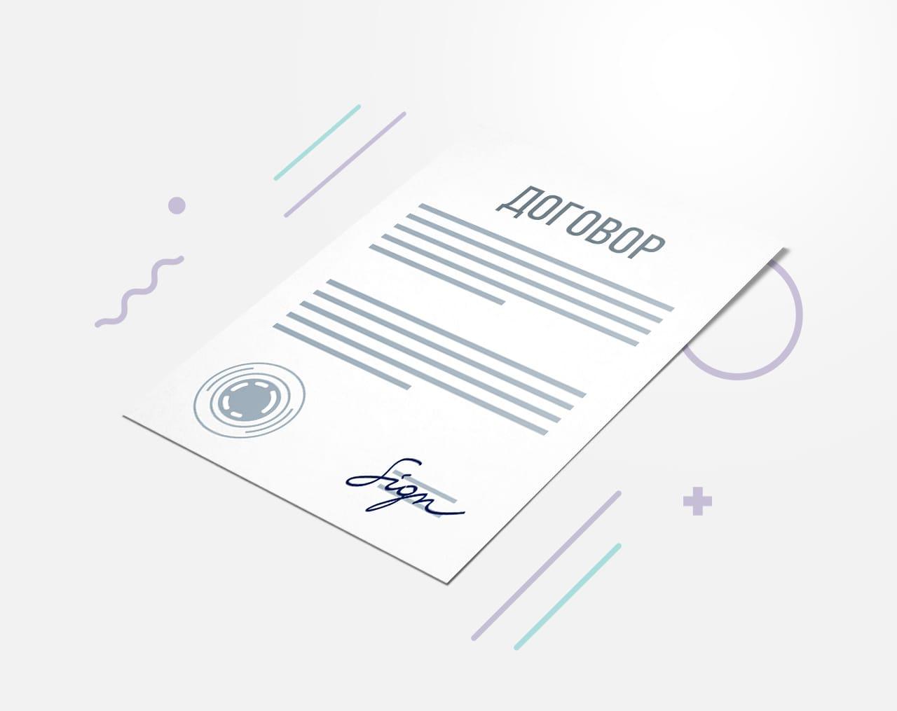 SEO-продвижение сайтов с гарантией от веб-студии «Аround»