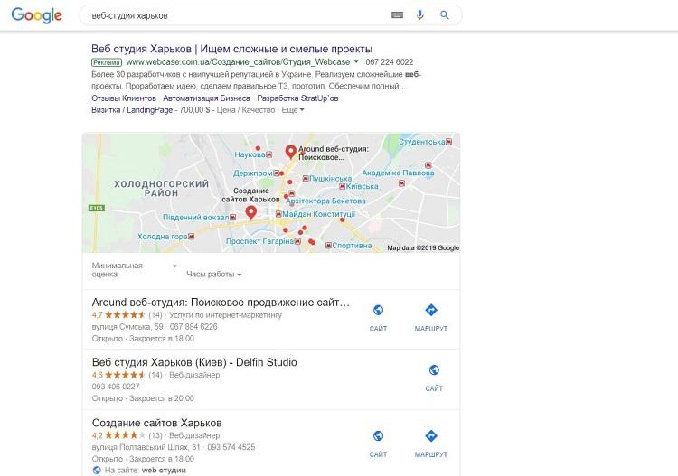 Карта с компаниями в поисковой выдаче Google