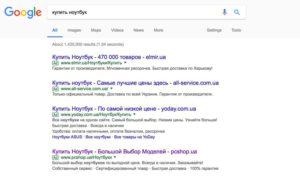 Что такое контекстная реклама Google Adwords