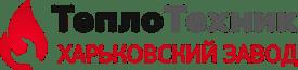 Завод ТетлоТехник