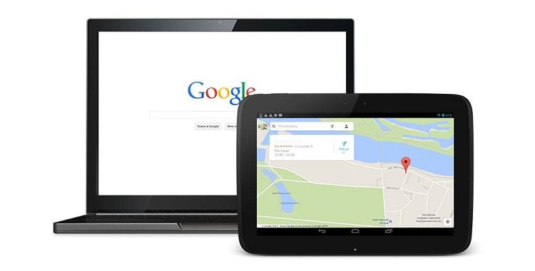 Сайт на Google картах