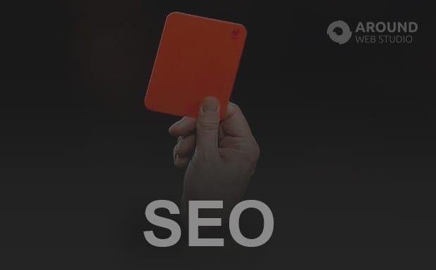 Cанкции поисковых систем