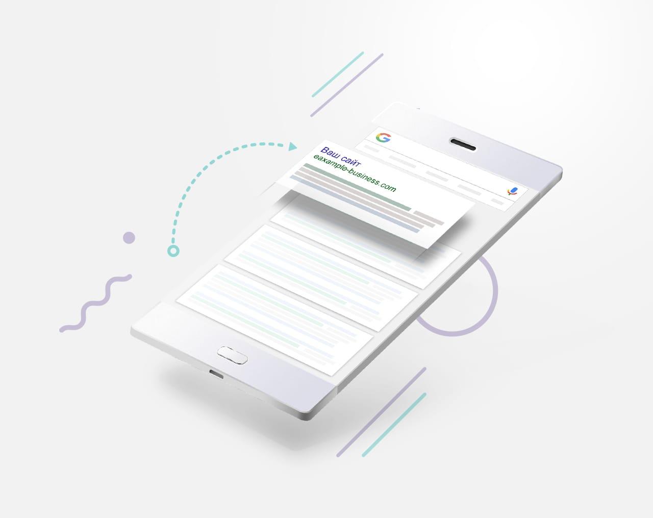 Эффективное продвижение сайтов впоисковых системах